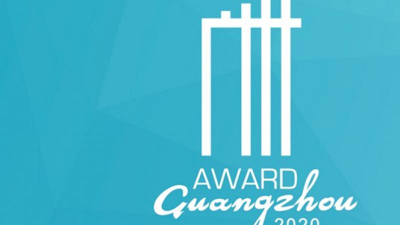 logo Guangzhou Awards